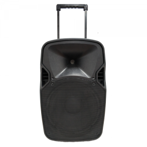leco audio battery powered pa speaker - bpsb series